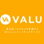 私の価値、買ってみませんか。~JK専務あやみんが #VALU を始めた話~